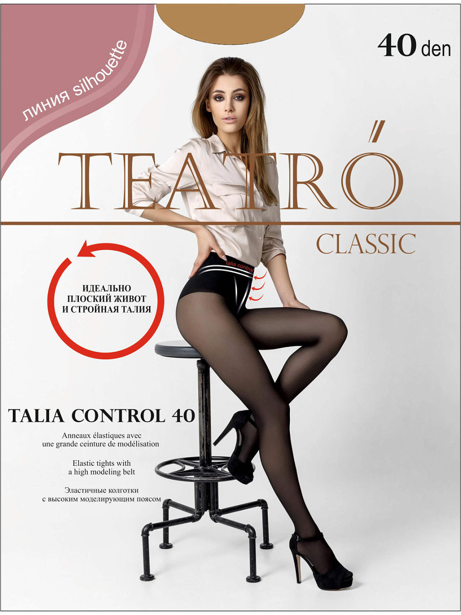 TEATRO колготки жен. T-TALIA CONTROL 40 T-TALIACONTROL40